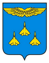 Герб г. Жуковский
