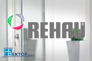 Окна ПВХ Rehau - экономично и экологично