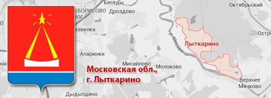 Московская обл., г. Лыткарино