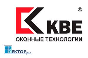 """ПВХ-окна KBE от компании """"Вектор-Плюс"""" - уникальное сочетание безупречного немецкого качества и невысокой стоимости!"""